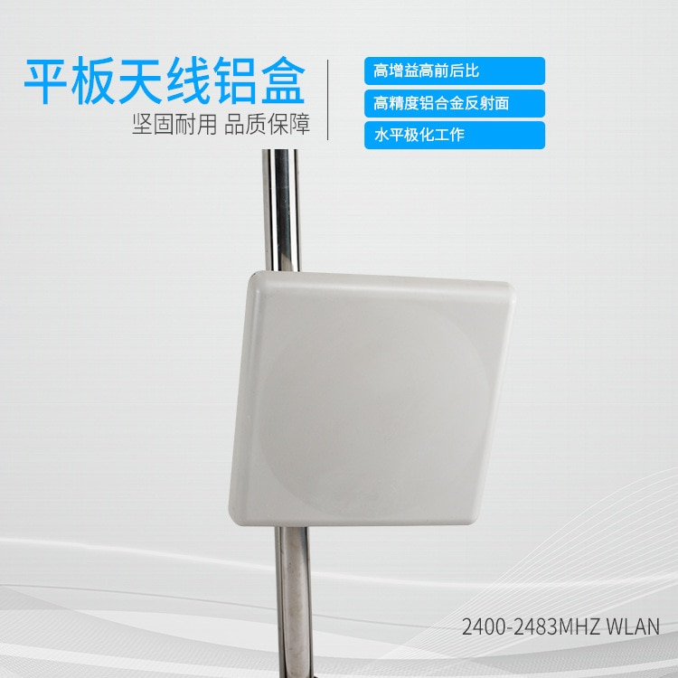 2.4g مكاسب عالية 18dbi في الهواء الطلق الاتجاه واي فاي هوائي مسطح صندوق من الألومنيوم