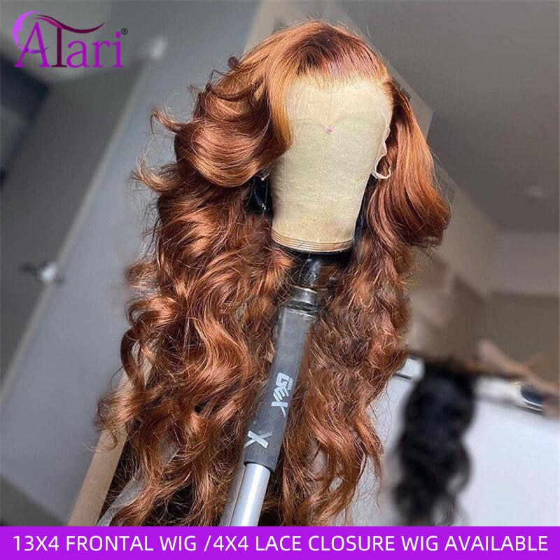 Atari Ginger Brown Body Wave Wig Brazilian Human Hair Wigs Pre Plucked Lace Frontal Wig Transparent Lace for Black Women