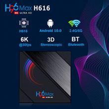 H96 Max Quad Core H616 6K HD Dispositivo de TV inteligente Android 10,0 doble WIFI decodificador de TV inalámbrico con pantalla Digital