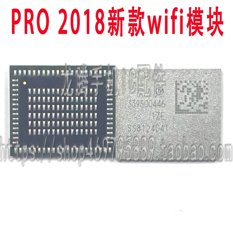 339S00446 módulo IC wifi para ipad pro 12,9 2018 A1893/A1954 Wi-Fi Chip de alta temperatura WLAN bluetooth wifi versión IC módulo