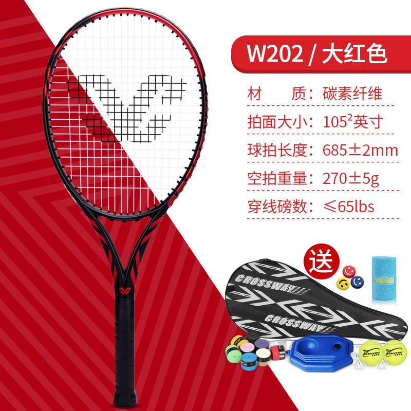 Beginners Adults Outdoor Tennis Rackets Light Recommended Training Tennis Racket Rakiety Do Tenisa NEW High Quality BD50TB
