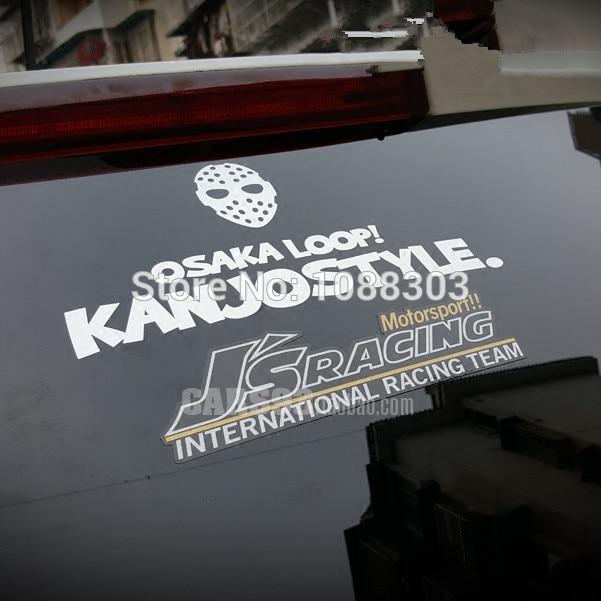 Японская наклейка на заднее окно автомобиля Наклейка для FD2 JDM KANJOSTYLE Осака петля KANKPSTYLE JS Racing GK5