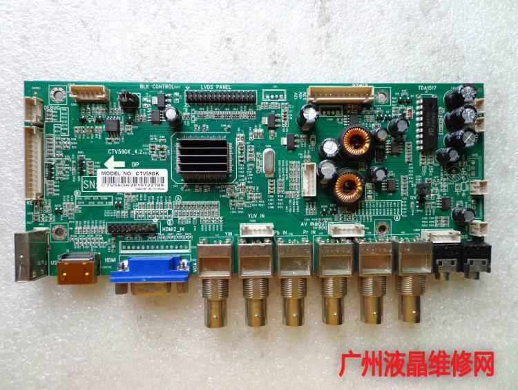 Motorista de Máquina de Publicidade Câmera de Vigilância Placa Mainboard Controle Industrial Ctv57gk_4.2 Ctv57gk
