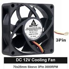 Gdstime 7CM 70MM 70x70x25mm 7025s 3Pin 12V dc bezszczotkowy wentylator chłodnicy chłodzenia z FG funkcje dla obudowa komputera radiator
