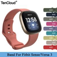 Сменный ремешок для Fitbit Versa 3 ремешок для Fitbit Sense силиконовый браслет цветной браслет Смарт часы аксессуары ремень