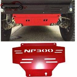 Автозапчасти подходят для navara np300 пикап передний двигатель Базовая пластина Автомобильная Нижняя крышка пластина подходит для nissan navara np300 а...