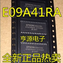 5PCS E09A41RA Brand New Origional Product Import Chip Good Quality SOP30 Package