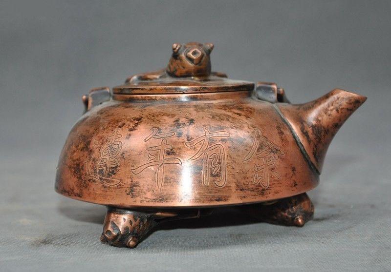 "Navidad 6 ""China peces de bronce goldfish estatua animal hervidor portátil vino tetera Flagon halloween"