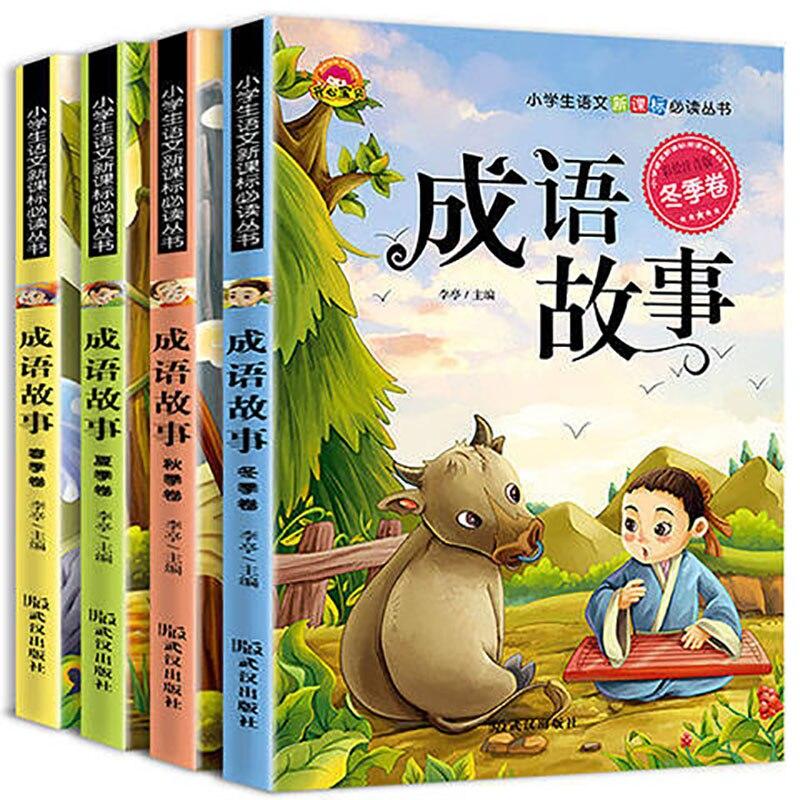 4 книги/комплект идиомы истории звуковая версия идиомы Интернет-магазин детских книжки От 6 до 12 лет книги внеучебные книги