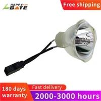 Ampoule de projecteur Powerlite pour Home cinema  2100 2150 1060 660 760hd VS250 VS350 VS355 EX9210 EX9220  lampe de projecteur ELPLP96