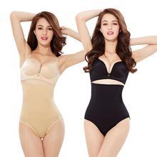 Popfeel Women Seamless Breathable Hip Lift High Waist Panties Tummy Control Shapewear Slimming Products