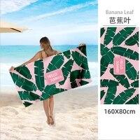 banana leaf pattern quick dry microfiber beach towel travel sports blanket for bath swimming pool camping yoga 80x160cm