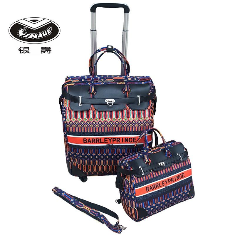 Чемодан на колесах для путешествий из двух предметов, чемоданы на колесах для переноски, спортивный чемоданы на колесах