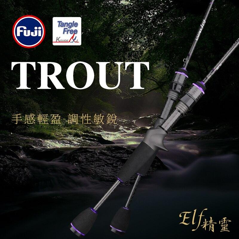 Tsurinoya vara de pesca elf, vara de truta, 622ul, 1.88m, 70g, ul power, acessórios, ultraleve, para molinete, carbono haste de vara,