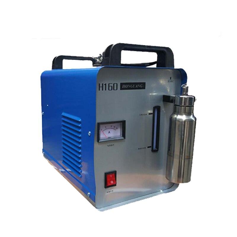 Pulidora con llama H160... generador HHO... pulidora de cristal 220V/75L 110V/H