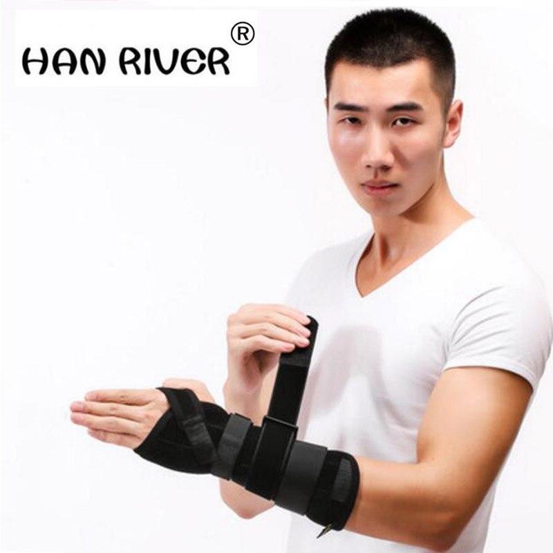 """HANRIVER pulsera brazalete fijación de fractura férula muñequera con un engranaje de alta calidad"""""""