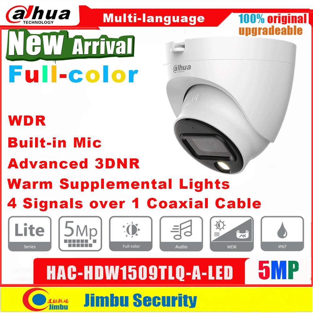 داهوا مقلة العين كاميرا 5MP كامل اللون HDCVI HAC-HDW1509TLQ-A-LED المدمج في هيئة التصنيع العسكري الإضاءة 20m Repalce HAC-HDW1509TL-A-LED الأمن