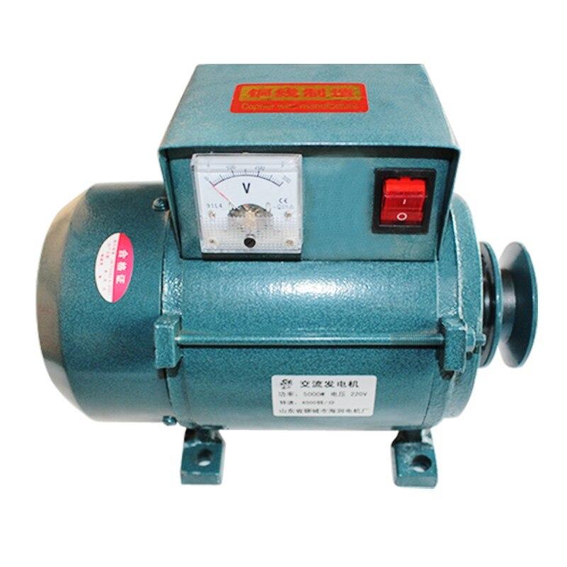 220 فولت عالية الطاقة مولد صغير الإضاءة المنزلية المغناطيس الدائم فرش حزام محرك الديزل