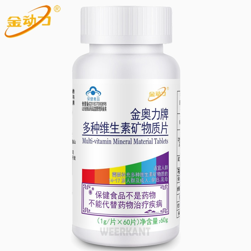 Multivitamin And Minerals Tablet Calcium Iron Zinc Selenium Vitamin A C B1 B2 B6 B12
