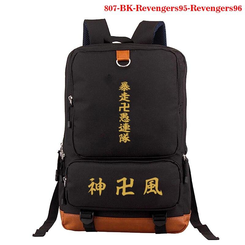 Мужской большой рюкзак с принтом Токио, школьный ранец для книг с мультипликационным рисунком, вместительная сумка для путешествий, рюкзак ...