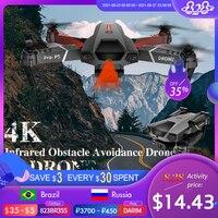 2021 Новый P5 квадрокоптер с камерой 4k Профессиональный аэрофотосъемка дрон инфракрасный обходом препятствий вертолет на пульте радиоуправ ...