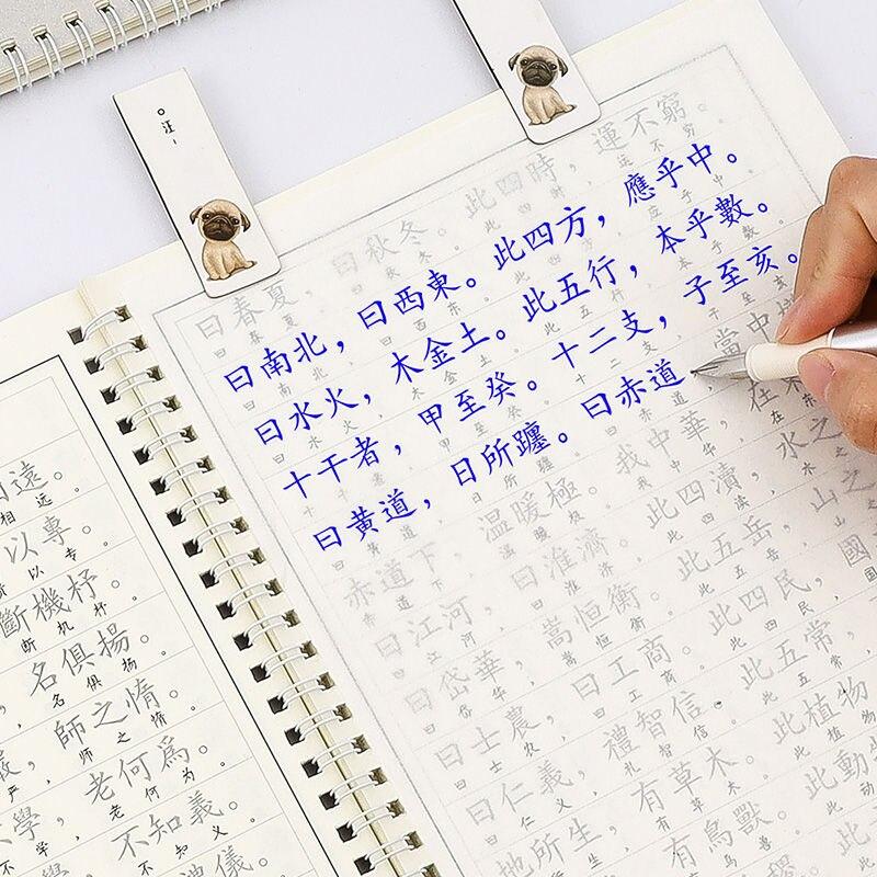 Тетрадь с традиционным китайским иероглифом, тетрадь для каллиграфии для начинающих, тетрадь для каллиграфии, тетрадь Kaishu Libros