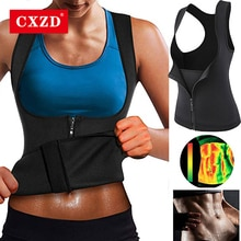 CXZD kadınlar neopren Sauna takım elbise bel eğitmen yelek kilo kaybı sıcak termal korse vücut şekillendirici fermuar Tank Top egzersiz gömlek
