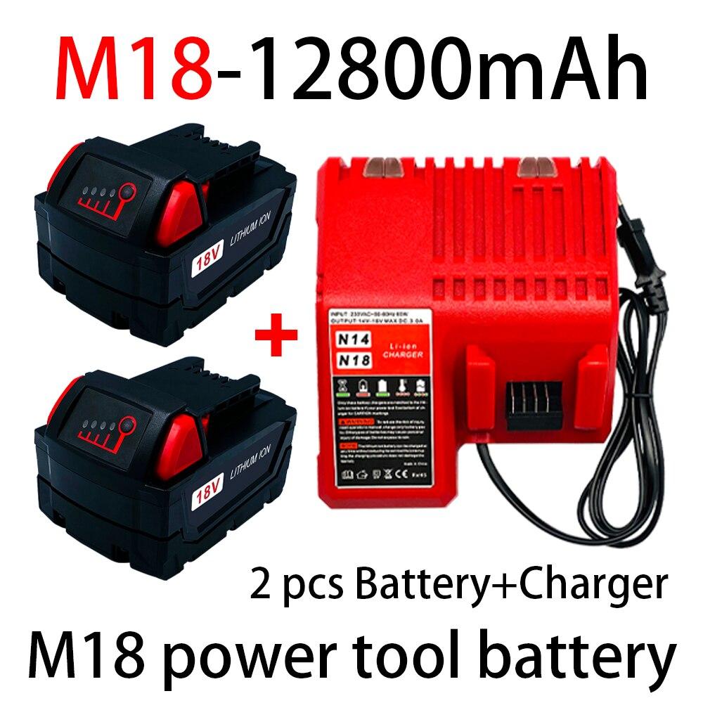 جديد ميلووكي M18 48-11-1815 48-11-1850 2646-20 2642-21ct خدمة M18 بطارية إيجابية شاحن 18V 12800mah