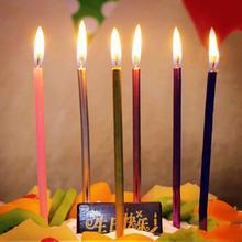 Bougies à gâteau fin et Long 6 pièces   Bougies de paraffine, couleur mixte, décor de gâteau pour fête danniversaire et mariage, 14cm x 0.7cm, 1 boîte (6 pièces/boîte)