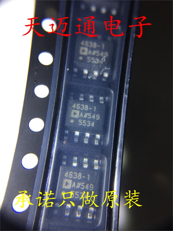 شحن مجاني ADA4638-1ARZ ADA4638-1 SOP8 عدي BOM 10 قطعة