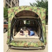 Палатка для универсалов, значительно добавляет комфорта для сна в полный рост