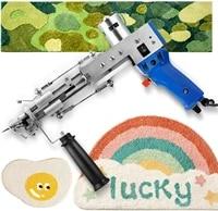 2 in 1 electric carpet tufting gun can do both cut pile and loop pile carpet weaving flocking machines rug tufting gun