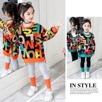 kids clothing autumn spring girl set new fashion letter print topsleggings pants 2pcs hip hop tracksuit children costume outfit