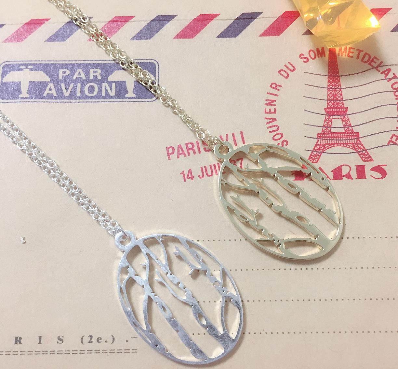 Collar de acero inoxidable geométrico con diseño de árbol de abedul para mujer, joyería de bosque para regalo, colgantes de joyería ovaladas naturales