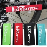 bicycle color protective chain stickers riding equipment mountain bike thickened cloth chain stickers bar bracket protection