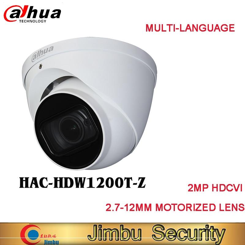Cámara domo Dahua HDCVI 2MP HAC-HDW1200T-Z HD 2,7-12mm, lente motorizada inteligente IR60