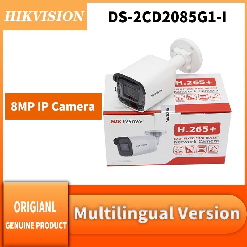 Hikvision DS-2CD2085G1-I 8MP IP Камера POE Открытый 4K Пуля CCTV Камера.