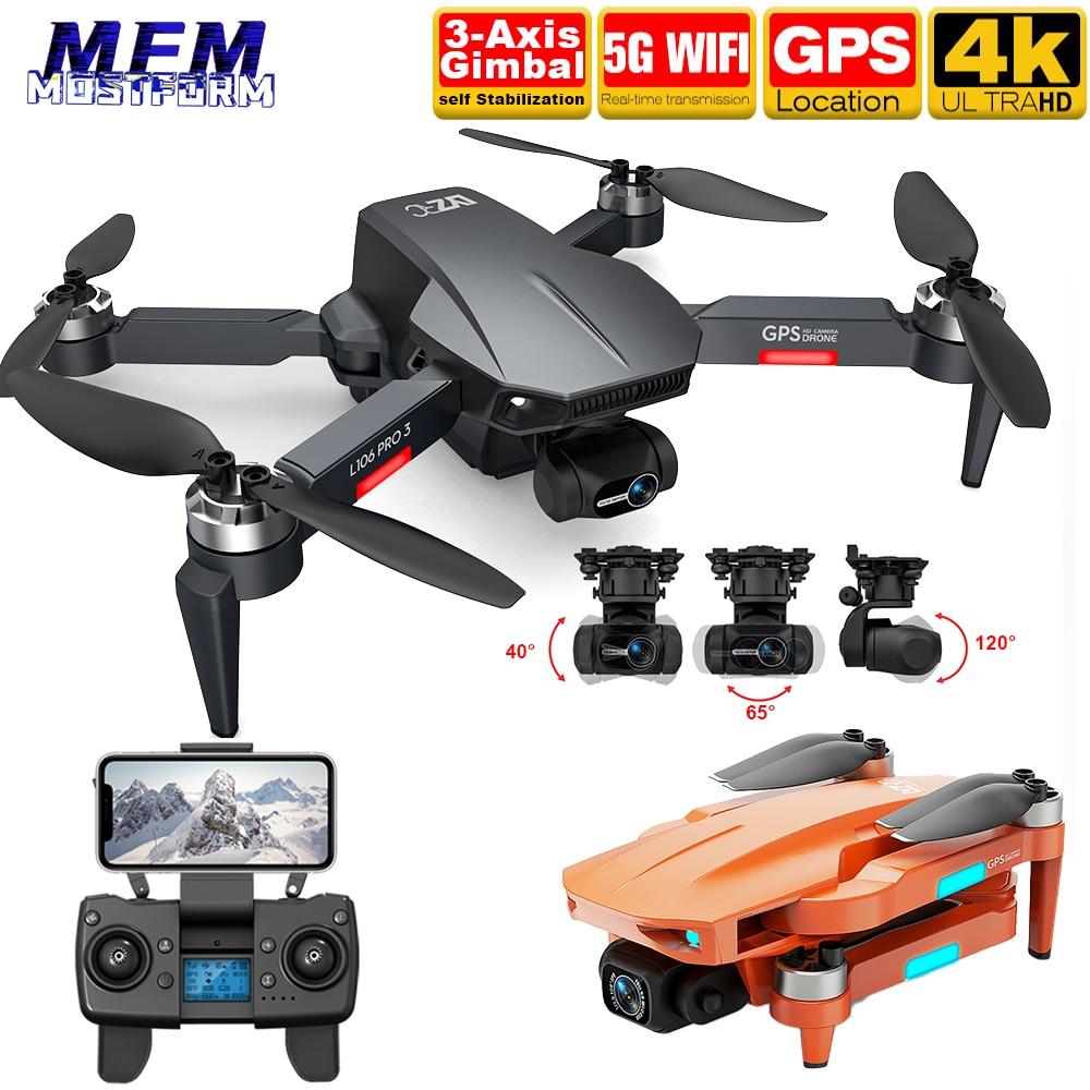 MFM L106 PRO3 3-Axis Gimbal Camera Drone 4K Self Stabilization GPS Professional 1.2Km 5G FPV 25mins Brushless Quadcopter L700pro