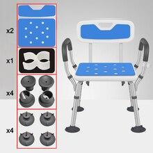 Asiento de baño ajustable para ancianos, silla de baño antideslizante para ancianos, taburete de inodoro para ducha, silla especial para el hogar