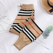 Khaki Pants women's stripe knitting casual high waist Capris for loose Sports