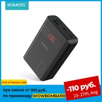 Зарядное устройство ROMOSS Sense4PS + Powerbank 10000 мАч для iPhone Xiaomi mi