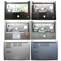new for lenovo thinkpad e480 e485 e490 e495 laptop palmrest upper casebottom case