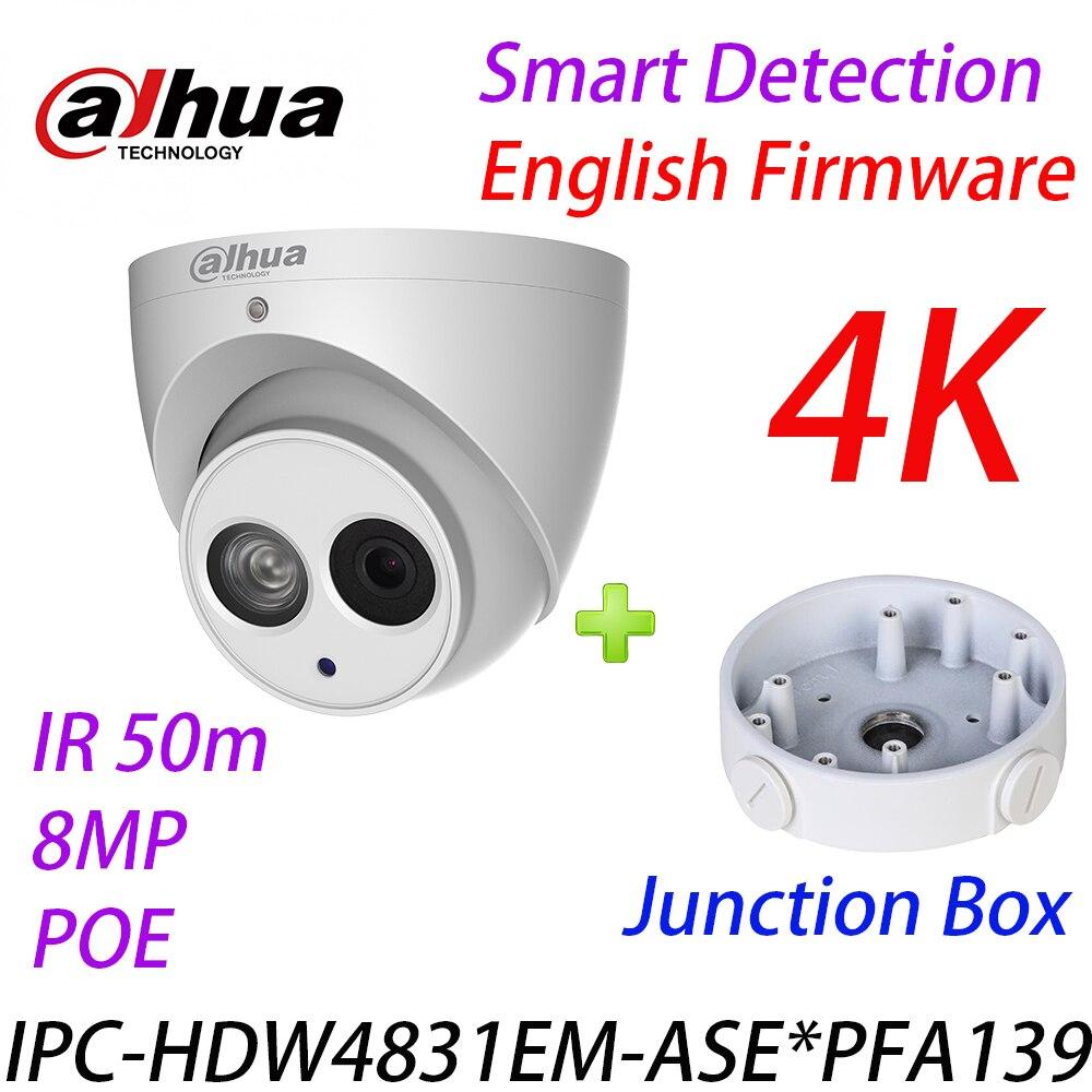 Dahua IPC-HDW4831EM-ASE Firmware Original en inglés 4K 8MP IR Eyeball red Cámara IR50m micrófono incorporado actualización PFA139