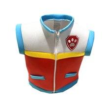 Captain Ryder Cosplay Costume Kids Boys Vest Waistcoat Halloween Birthday Party Fancy Clothing Child