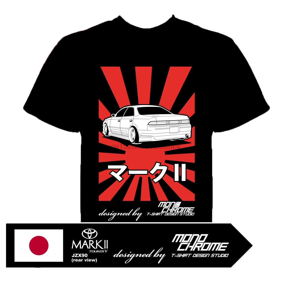 T-shirt Mark 2 Tourer V JZX90 (rückansicht) Top Qualität Baumwolle Casual Männer T Shirts Männer Freies Verschiffen