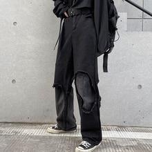 Harajuku Style Retro Jeans Men and Women Wear Loose Hole BF Style Straight Wide-Leg Pants High Waist