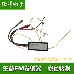 Car FM / MP3 transmitter FM wireless sound stereo original car screen upgrade audio transmitter