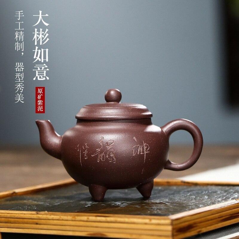 الأرجواني الطين إبريق الشاي ييشينغ الخام خام الأرجواني الرمال إبريق الشاي Dabin Ruyi إبريق الشاي المنزلية طقم شاي الكونغ فو