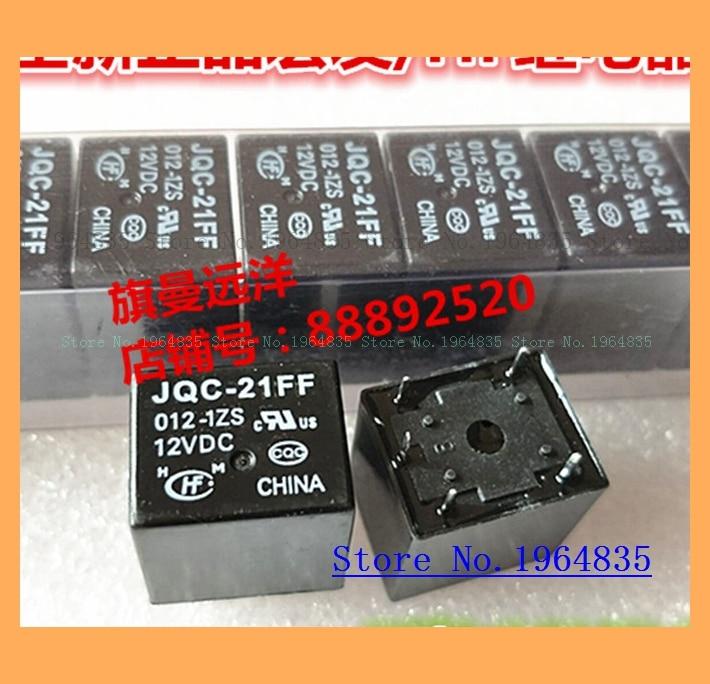 JQC-21FF 012-1ZS 12VDC 12V 5 HF21FF