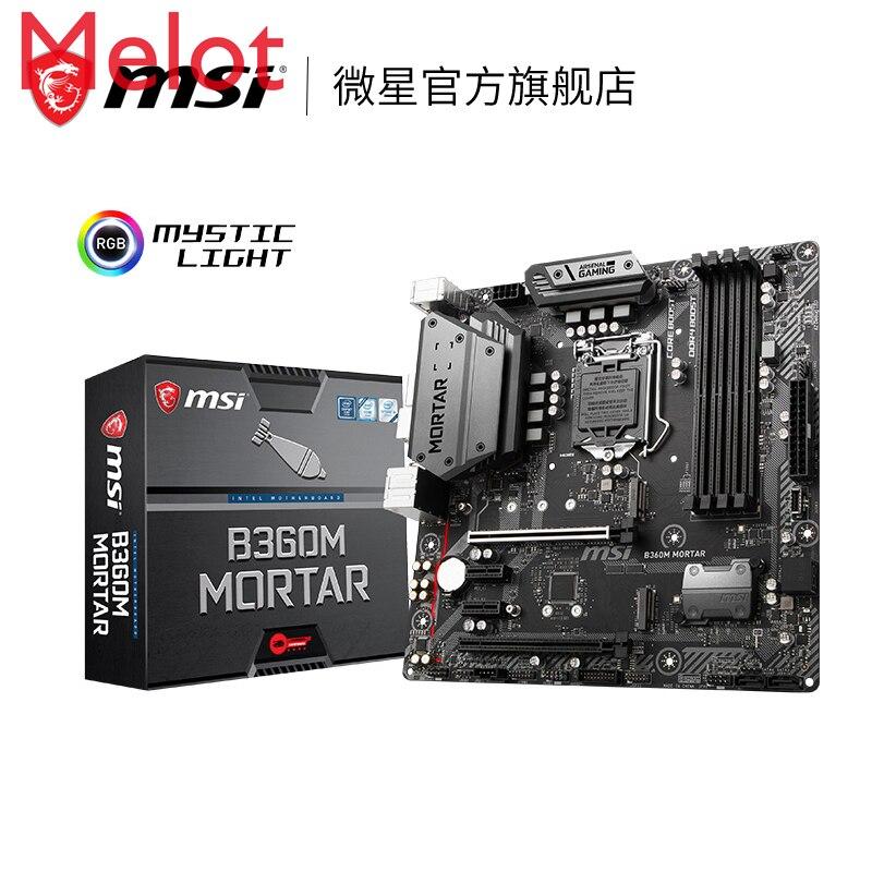 الصين الكمبيوتر مدينة B360M الملاط